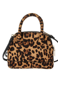 Leopard Print Small Top Handle Messenger Bag With Strap